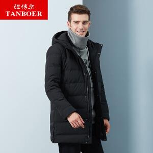坦博尔羽绒服男中长款休闲都市时尚连帽保暖外套TA18673