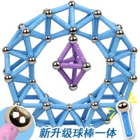 磁力棒球棒一体儿童益智玩具巴克磁铁积木男孩女孩智力拼装