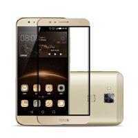【包邮】确悦 华为D199钢化玻璃膜 麦芒4全屏覆盖手机贴膜 d199屏