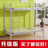 双层床铁架床上下铺上下床铁床单人出租房经济床 55方内梯 带床板 其他