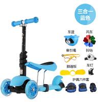 宝宝滑板车1到2岁 儿童3四轮1-2-3-6岁可坐小孩初学者滑滑车溜溜车踏板车