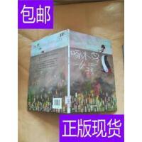 [二手旧书9成新]啄木鸟女孩【馆藏】【精装】 /刘清彦,姜义村文