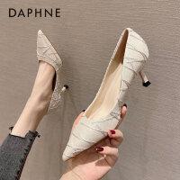 达芙妮浅口尖头单鞋女2021春季新款时尚百搭职业气质优雅高跟鞋女