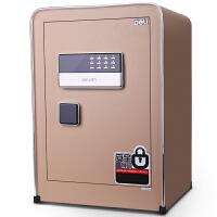 得力保险箱/保险柜家用办公系列33339密码保管柜小型入墙防盗60cm 香槟色