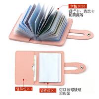 卡包女式韩国多卡位卡套迷你可爱名片夹超薄小巧大容量卡夹证件位