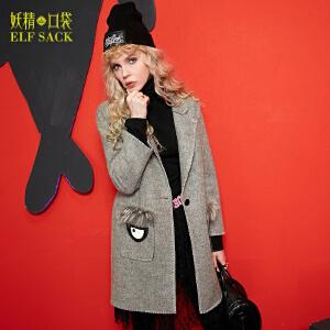 妖精的口袋古董作家冬装女欧美毛条装饰翻领长款大衣毛呢外套女