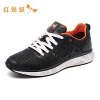 红蜻蜓男鞋运动鞋秋冬季新款网面减震跑步鞋轻便休闲鞋