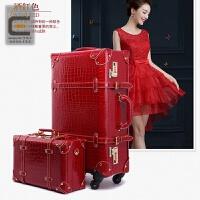 复古行李箱旅行箱结婚拉杆箱女万向轮新娘红皮箱结婚陪嫁箱子母箱 黑色 鳄鱼纹