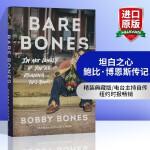 华研原版 朴素真理 英文原版成功励志书籍 Bare Bones The Bobby Bones Show电台主持人职场