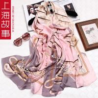 上海故事女士真丝丝巾春秋冬季围巾桑蚕丝百搭长款披肩纱巾