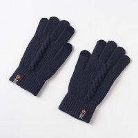全手针织学生毛线手套男冬 保暖 防寒男生五指触屏手套男