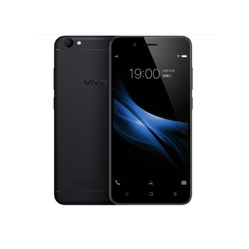 vivo Y66 全网通 3GB+32GB 移动联通电信4G手机 双卡双待 磨砂黑