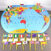 世界地图插国旗拼图早教幼儿童蒙氏智力玩具木制男女孩认知早教2-4-6岁