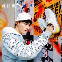 红蜻蜓男鞋冬季2019新款潮鞋韩版潮流休闲小白鞋运动鞋子板鞋男