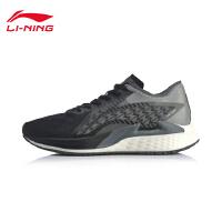 李宁跑步鞋男士2020新款追风LT回弹跑鞋男士低帮运动鞋ARBQ007