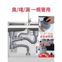 厨房下水管单槽水槽下水器洗菜盆排水管双槽洗碗池下水配件 q9z