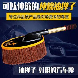 【爆品特惠 低至2.9折】御目 汽车蜡刷 可伸缩棕色除尘刷掸子洗车蜡刷蜡把汽车用品拖把