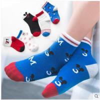 新款儿童袜子纯棉男宝宝1-2岁秋冬季中大女童中筒棉袜3-7-9-12岁