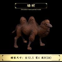 野生动物沙漠单双峰骆驼幼崽蒙古骆驼模型儿童仿真实心玩具