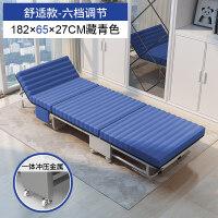 办公室午休折叠床单人家用简易小床医院陪护睡觉午睡神器床