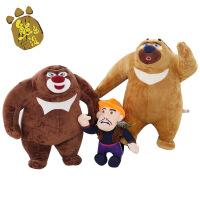 【领券立减50】可爱熊出没公仔毛绒玩具熊大熊二光头强玩偶布娃娃送儿童女生礼物