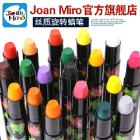 Joan Miro美乐 儿童蜡笔丝滑安全无毒可水洗 宝宝油画棒儿童旋转画笔涂鸦笔