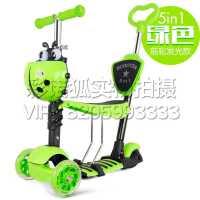 儿童滑板车滑行车减震摇摆车车闪光玩具时尚潮流四轮滑板车