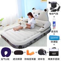 气垫床单人家用卧室充气沙发单人气垫双人充气床卡通小型多功能新品 152CM*203CM*22CM