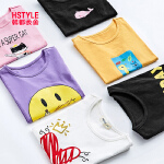 【限时3件3折到手价:29.4】韩都衣舍童装2019夏装新款儿童中大童韩版上衣男童女童短袖T恤潮