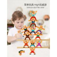 儿童叠叠乐积木大力士亲子互动平衡叠叠高桌游戏3岁2男孩益智玩具