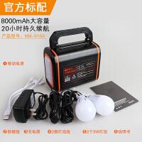 超亮LED应急灯夜市摆地摊照明灯家用充电12V电瓶蓄电池灯停电手提 KM-916A标配(3W) 8000毫安5V