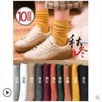 堆堆袜女秋冬韩国长袜冬季纯棉加厚女士长筒棉袜黑色袜子女中筒袜