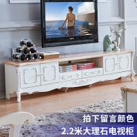 欧式实木电视柜大理石茶几客厅套装茶几地柜组合经济型现代风格 组装