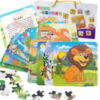 一号玩具 儿童木质拼图男女孩宝宝早教益智力玩具2-3-4-6周岁玩具