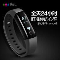 包邮支持礼品卡 乐心 mambo2 智能手环 计步 心率监测 来电提醒计步器防水运动穿戴手表苹果安卓小米mambo手镯