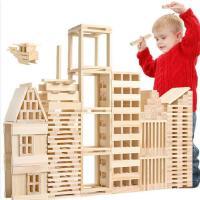 一点 100片建筑棒 原木色积木 叠叠高多米诺 幼儿童木制玩具