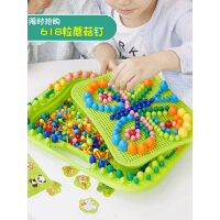 蘑菇钉拼图儿童益智玩具1-3-6周岁4男女孩5早教2幼儿宝宝智力开发