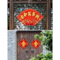福字门贴绒布门福2019猪年过年春节庆新年装饰用品窗花玻璃贴剪纸