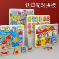 儿童早教手抓板拼板木质拼图 1-2-3岁宝宝认知益智玩具