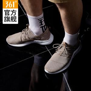 361男鞋夏季运动鞋361度一体飞织透气休闲鞋男跑步鞋