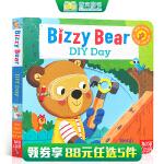 英文原版 Bizzy Bear:diy day 小熊很忙系列 DIY的一天 纸板活动操作书 1-3岁宝宝爱绘本 儿童启
