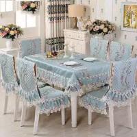 桌布布艺椅子套套装餐桌布茶几垫长正方形圆形餐椅套罩蕾丝边台布