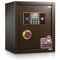 【下单立减100元】得力33030铠盾电子密码保管箱 双保险双电源
