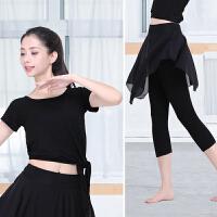 广场拉丁舞服装女新款现代形体舞蹈练功服套装雪纺裙裤套 黑色短袖+七分裙裤 雪纺