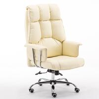 新款沙发式办公椅舒适电脑椅久坐主播椅直播椅个性老板椅韩版椅子 铝合金脚 固定扶手