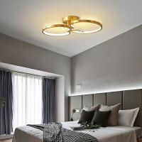 全铜北欧三色变光吸顶灯卧室房间阳台过道现代简约灯具