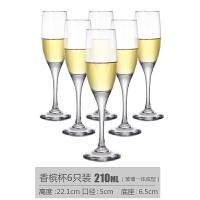 无铅香槟杯家用高脚杯红酒杯子玻璃套装葡萄酒气泡酒杯酒具210ml 6只装 玻璃材质香槟 如图