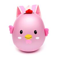 儿童书包幼儿园男女童宝宝小鸡蛋壳背包1-3岁5婴儿可爱女孩双肩包 小鸡 粉色