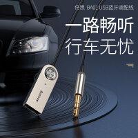 �O果Xs�A��P30+手�C�B接汽��d音�音箱USB�{牙�m配器�D音�l�
