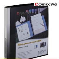 齐心NF407A-S 办公用品 活页资料册A430 塑胶夹 a4文件夹